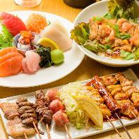 【格安!初夏の宴会】お料理7品・飲み放題付コースは2,180円~!