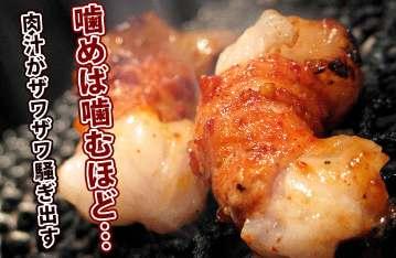 焼肉 天虎(てんこ)