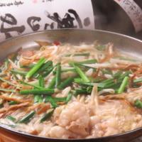 出汁からこだわる本格鍋をなんと500円~ご提供!