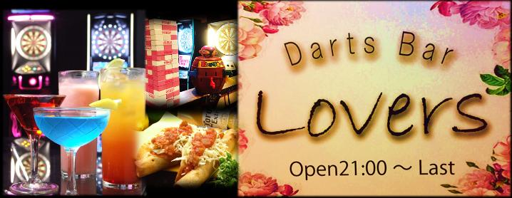 Darts Bar Lovers