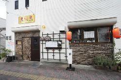 【当店おすすめ!!】海老と旬野菜のアヒージョは780円(税抜)