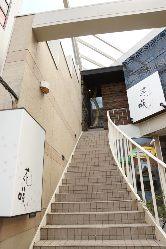 藤崎宮前駅より徒歩4分。23:00まで営業しております