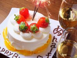 誕生日や二次会など各種パーティにもぜひご利用ください!
