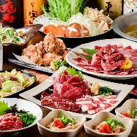 【元屋 極コース】 馬肉料理をたっぷり食べたい方におすすめ!
