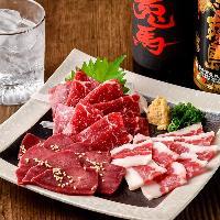 【馬刺し盛り】 いろいろな食感の馬肉を食べ比べてみませんか?
