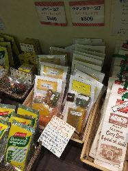 スリランカのスパイスを当店でご購入できます!