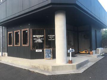 MONSTER's CAFE(モンスターズ カフェ)