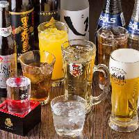 【選りすぐりのお酒】 宴席を彩るドリンクを豊富にご用意!!
