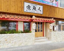 沖縄独特の赤瓦が目印の門構えです♪