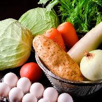 【厳選食材】 毎日仕入れる新鮮な食材を様々なお料理でご提供