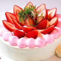 【特製ホールケーキ】 コースで楽しめるシェフ特製ホールケーキ