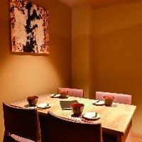 【完全個室】 友人とのお食事や接待など多彩なシーンに最適