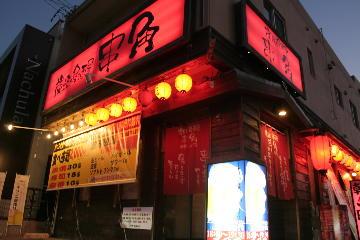 和琉旬彩 いし川 KUSHIKADO DINING