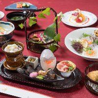 【会席】 ご親族の慶事やご法要のお食事にもご利用ください