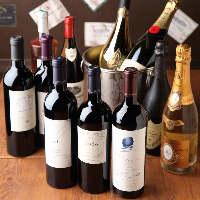 世界各国のワインのラインナップに注目ください!