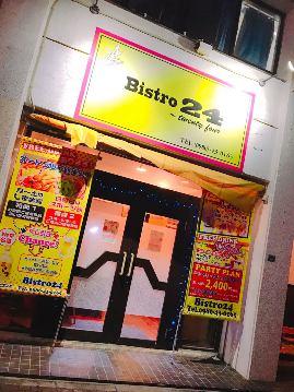 居酒屋 Bistro24