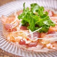【海鮮カルパッチョ】 新鮮魚介を見た目もお洒落な洋風料理に♪