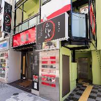お店は中洲川端駅からすぐ!中洲中央通り沿い2Fにございます♪