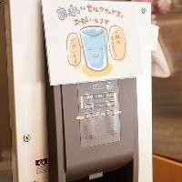 ご飯類を注文のお客様に、麦茶・コーヒーの無料サービスを実施!