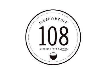 meshiya park 108(トワ)