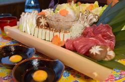 冬の定番!牛すき鍋を仲間とワイワイお楽しみ下さい!