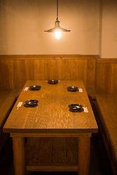 宴会に最適なコースは飲み放題付きで3,600円(税抜)でご用意。