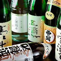 【日本酒】 宗像や全国から選りすぐった美酒銘酒が勢揃い♪