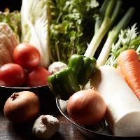 【食 材】 店長自ら市場まで足を運んで厳選した新鮮食材を使用