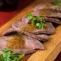 [ローストビーフ] 旨味がギュッと詰まった柔らかいお肉は抜群