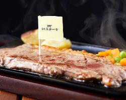 低価格でステーキが食べられます^^