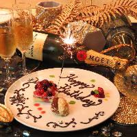 誕生日特典満載♪サプライズ大得意です!