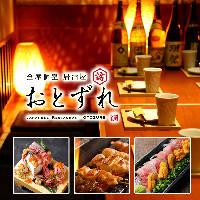 天神駅肉割烹×創作和食◆美味しい料理と美味しい地酒で乾杯