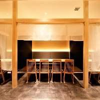 宴会や接待向きの空間あり♪150種食べ飲み放題2450円~!