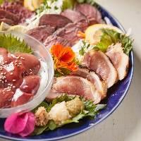 【メニュー】 鮮度抜群の肉刺し・自慢の串焼き・網焼きを堪能