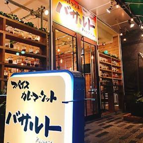 Cfarm(シーファーム) 天文館店