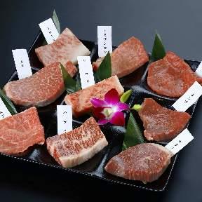 和牛焼肉LIEBE (和牛焼肉リーベ) image