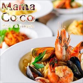 パスタとサングリアの店 Mamacoco(ママココ)天神大名店