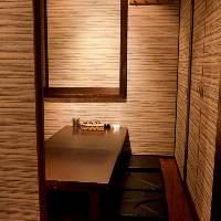 【完全個室】 プライベート感たっぷりの座敷個室は癒しの空間