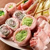 【豚巻き串】 豚の旨味ある脂で野菜の味わい際立つ逸品をどうぞ