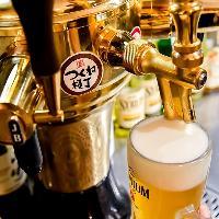 【多彩なドリンク】 生ビールや日本酒はもちろん梅酒もズラリ