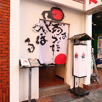 ◆アクセス便利◆ 大分駅より徒歩5分!気軽にお越しください