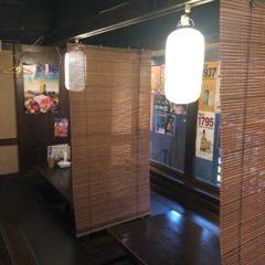 SUMIYAKI 居酒屋 炎 沖縄寄宮店