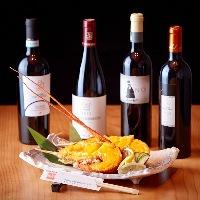【多彩なドリンク】 ワインから古酒までドリンクも多彩にご用意