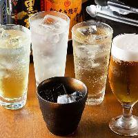 ビールや焼酎、サワーなどの種類が充実した飲み放題をどうぞ!