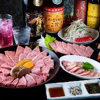 【90分飲み放題付】 お肉もお酒も楽しみたい宴会にはコースが◎