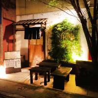 薬院駅から徒歩圏内!九州料理を中心に食事とお酒を愉しめます!