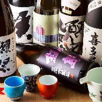 【日本酒】 定番から希少酒・季節酒まで多数取り揃えております
