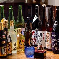 【ドリンク】 日本酒に泡盛・女性に人気の果実酒など種類豊富