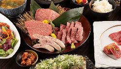 【赤の極みプレミアム】 多彩な人気部位のお肉が味わえるコース
