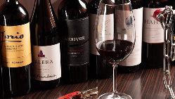 【多彩なワイン】 お肉に合う濃いめのワインを含め豊富な品揃え